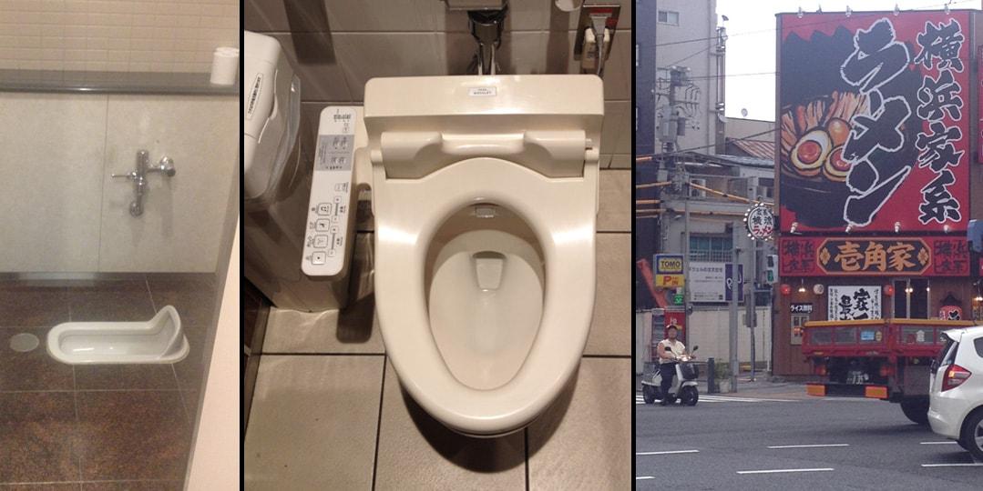 Tóquio banheiro